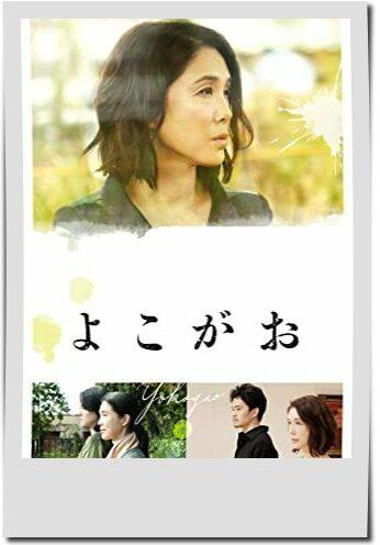 池松壮亮出演映画【よこがお】