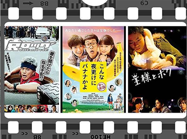 【前田哲】監督映画&動画関連情報