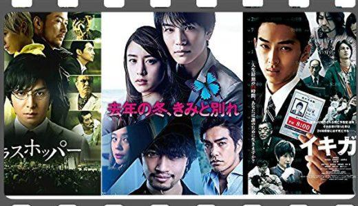 【瀧本智行】監督映画&関連情報