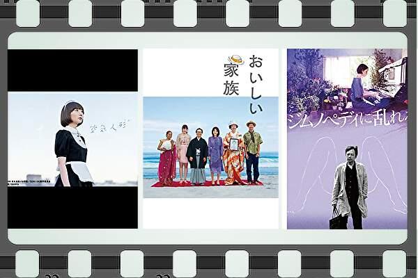 【板尾創路】出演映画&動画関連情報