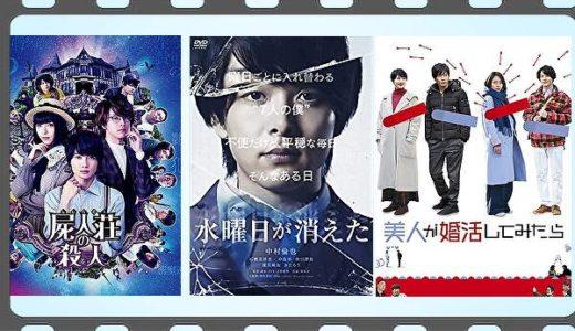【中村倫也】出演映画&動画関連情報